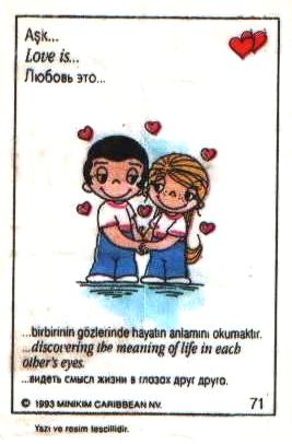 Love is... видеть смысл жизни в глазах друг друга